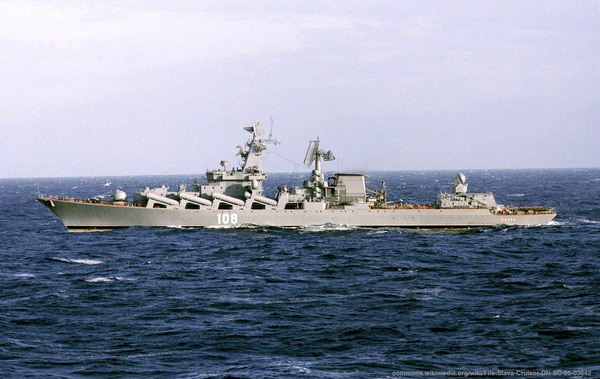 L'incrociatore Moskva - ex Slava - della marina russa ha fornito copertura anti-aerea nella prima fase dell'intervento russo